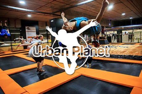 1 hora y media de saltos en camas elásticas para 1, 2 o 4 desde 9,95€ en Urban Planet Jump, 7 ubicaciones
