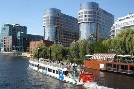 Schiff- oder Brückenfahrt auf der Spree für 2 oder 4 Personen mit Berlin Cityschiffsfahrten (bis zu 35% sparen*)