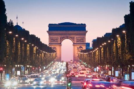 Paris : chambre double, pack bienvenue, option, pdj, accès fitness, planche apéritive pour 2 à La Regence Etoile Hotel