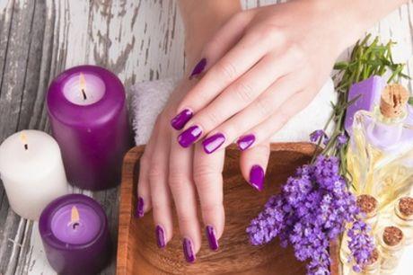 Gel Manicure at Lady Glamoureyes