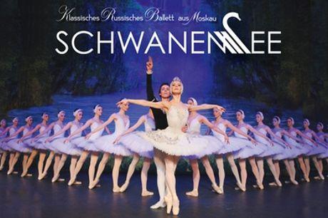 """2 Tickets für """"Schwanensee"""" ab 02. Dezember u. a. in Berlin, Duisburg, Siegen & Hamburg (bis zu 48% sparen)"""