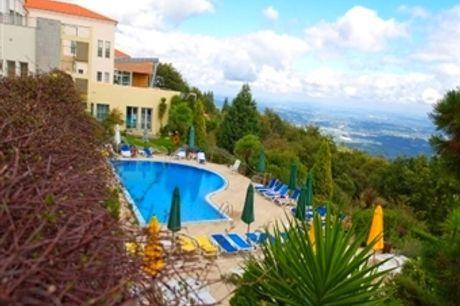 Golden Tulip Caramulo Hotel & SPA 4*: 1 noite com Pequeno-Almoço, Opção de Jantar e acesso a Piscina Interior Climatizada desde 27€.