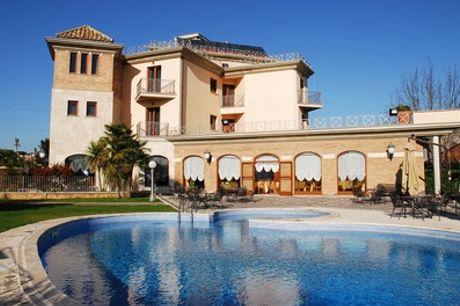Tivoli: soggiorno per 2 persone con colazione o con 1 cena al Park Hotel Imperatore Adriano 4*