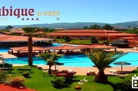 VERÃO 2020 - Alambique de Ouro Hotel Resort 4*: 1 ou mais Noites na SERRA DA ESTRELA com Pequeno-almoço e Acesso ao Spa