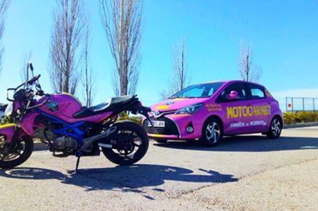 Curso para carnet de moto A2 con 6 u 8 prácticas en Autoescuela Q5 (Motocarnet) (hasta 91% de descuento)