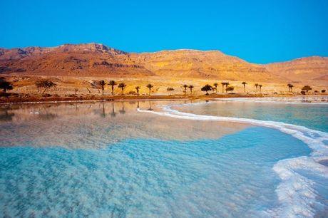 Rundreise Highlights von Jordanien, Amman, Madaba, Totes Meer, Petra und Aqaba, Jordanien