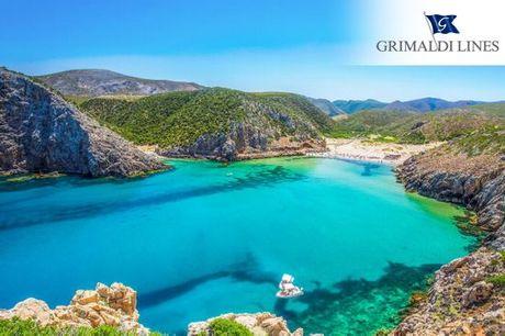 Italia Alghero - Hotel Corte Rosada Resort & Spa 4* - Solo adultos desde 96,00 €. Enclave exclusivo con opción en barco y tu coche