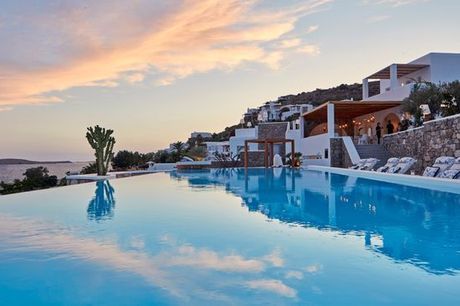 Grecia Mykonos - Katikies Mykonos - The Leading Hotels of the World 5* a partire da € 333,00. Lusso e bellezza 5* in boutique hotel