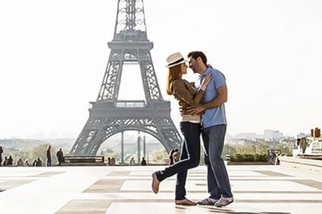 Paris: Doppelzimmer für Zwei, optional mit Frühstück, im 4* Hotel Whistler