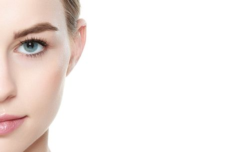 £189 instead of £399 for a non-surgical nose reshape at Ashtone's Beauty Box, Hammersmith - save 53%