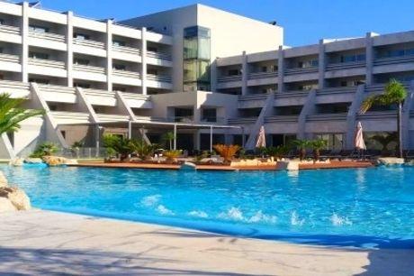 HOTEL PORTA DO SOL 4*: Estadia em Caminha, com Pequeno Almoço, Acesso ao Spa, Jantar e Entrada no Aquamuseu e Vila Nova de Cerveira.