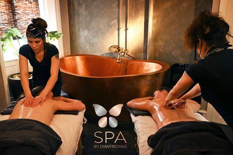 Spa-massager for 2 . Bliv årets kæreste eller ven med den her gave!