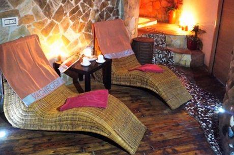 Percorso Spa in area riservata per 2 persone al centro Beauty Relax (sconto fino a 66%)