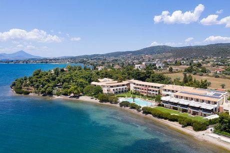 Negroponte Resort Eretria - 100% rimborsabile, Eretria, Grecia - save 24%. undefined