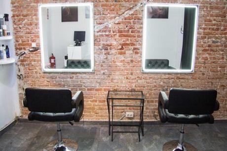 Sesión de peluquería con corte y opción a tratmiento capilar, puntos de luces o tinte de raíz en Ilea Hair Club