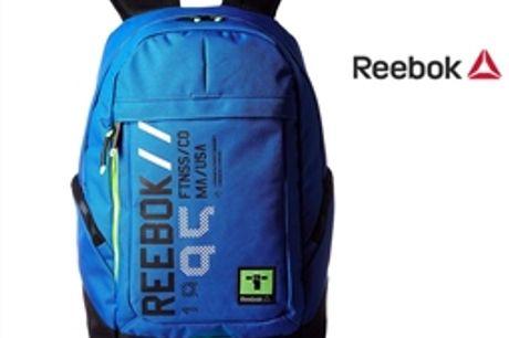 Reebok® Mochila Motion Active por 35.64€ PORTES INCLUÍDOS