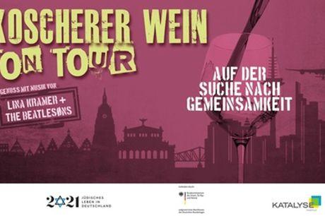 """Ticket für """"Koscherer Wein on Tour"""" ab 31. August in Frankfurt, München, Berlin und Düsseldorf (bis 28% sparen)"""