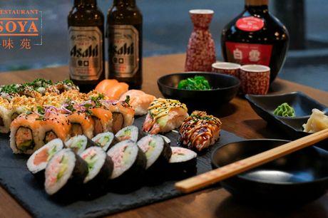 Take away: 42 stk. sushi inkl. tangsalat. Til de dage, hvor det bare skal være nemt og lækkert!