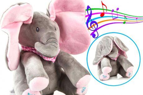 """Oferta de elefante de peluche que canta """"Peek-a-Boo"""".. ¿Tus hijos tienen pocos juguetes? ¡Estamos aquí para ayudarte!Te ofrecemos un peluche de elefante que canta """"peek-a-boo"""" por 9,99 €, de forma que ahorrarás un 82% de descuento Yello Goods' sobre el p"""